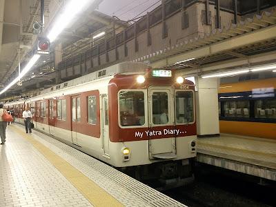 Tokyo Subway train, Japan