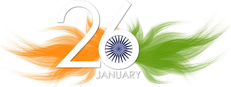Desh Bhakti Geet Hindi MP3 Songs Download 26th January
