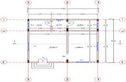 حساب وحصر الكميات المعمارية