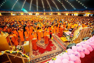Shree Kripalu Maharaj on Guru Poornima 2015