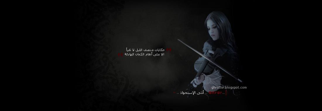 هديل آل محمد