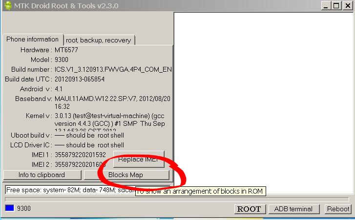 Scatter файл обменник - f0