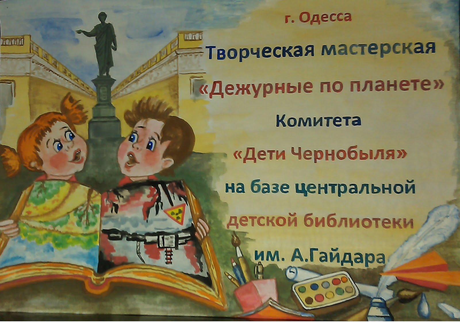 ТВОРЧЕСКАЯ МАСТЕРСКАЯ БИЦ