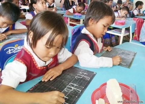 Gia Lai: Dạy học tự chọn tiếng dân tộc trong trường tiểu học