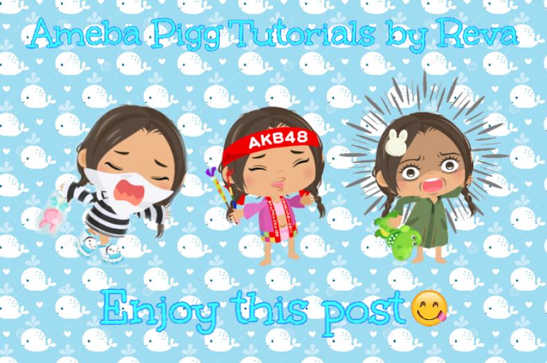 Blog Seputar Ameba Pigg