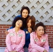serial drama korea  November 2014