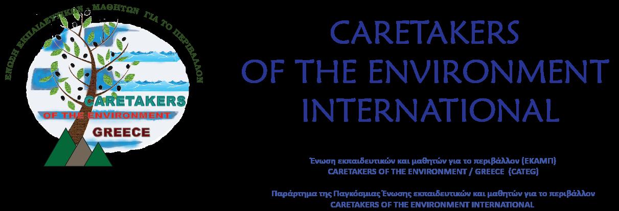 "<p align=""center""> Caretakers <br> of the Environment International <br>Greece </p>"