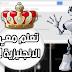 EVA الروبوت الذي سوف يعلمك اللغة الانجليزية جربه الآن !