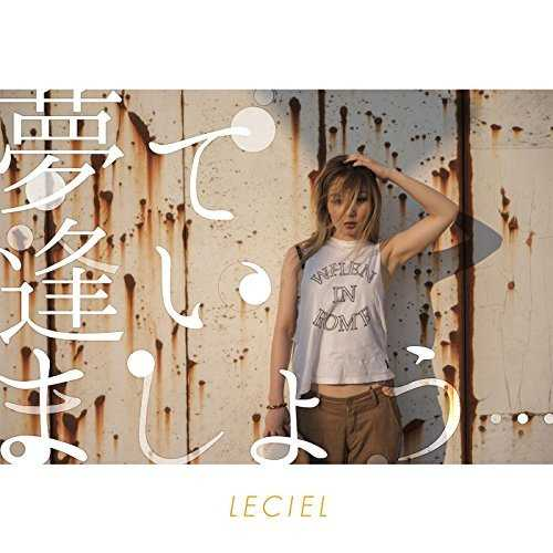 [Single] LECIEL – 夢で逢いましょう…/Am/Fur Coat (2015.11.22/MP3/RAR)
