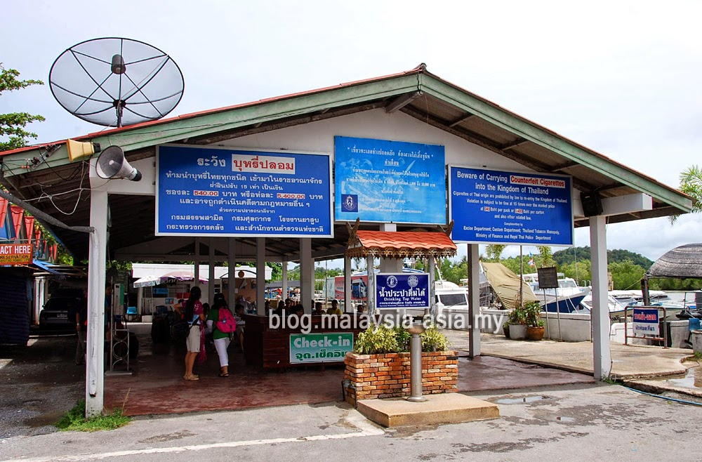 PakBara Ferry Terminal