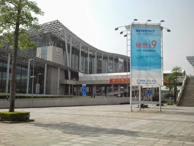 Targi w Kantonie - budynek targów