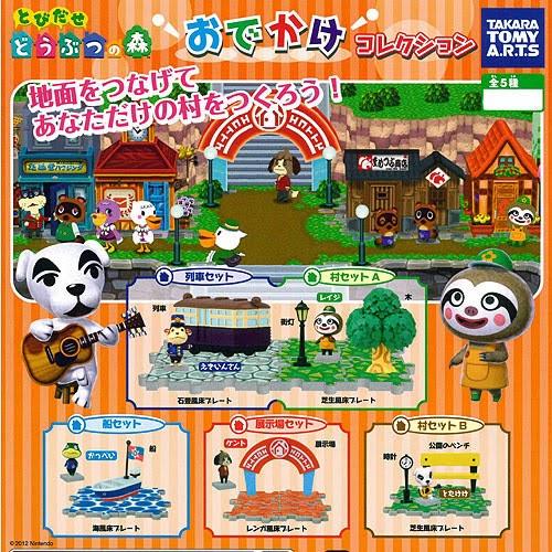 http://www.shopncsx.com/tobidaseouchi-1.aspx