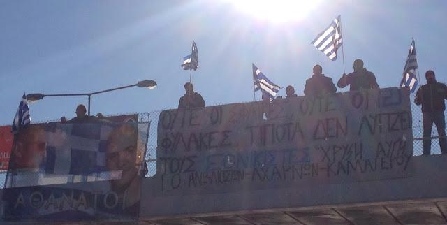 Τίποτα δεν λυγίζει τους Έλληνες Εθνικιστές...