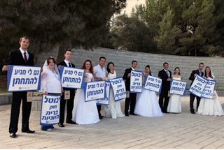 Casamento em Israel é missão impossível