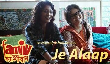 Alaap (Channi Singh) - Musixmatch - Song Lyrics and ...