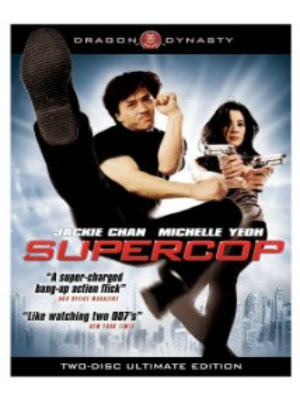 Kế Hoạch Tối Cao - Police Story 3: Supercop (1992) - Lồng Tiếng