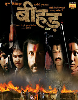 Beehad - The Ravines Hindi Movie Torrent Download