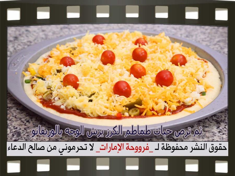 بيتزا مشكله سهلة بيتزا باللحم وبيتزا بالخضار وبيتزا بالجبن 30.jpg