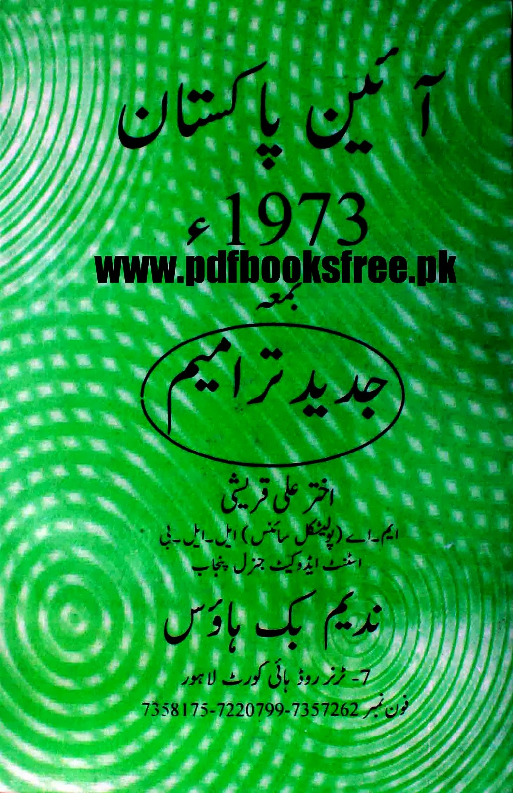 Pakistan Penal Code 1860 Pdf Updated Ppc