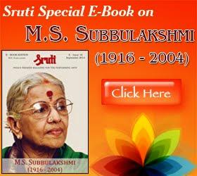 MS E-Book Advt