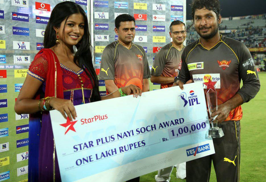 Kumar-Sangakkara-Star-plus-nayi-soch-award-SRH-vs-DD-IPL-2013