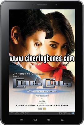 Free ringtone download bodyguard movie