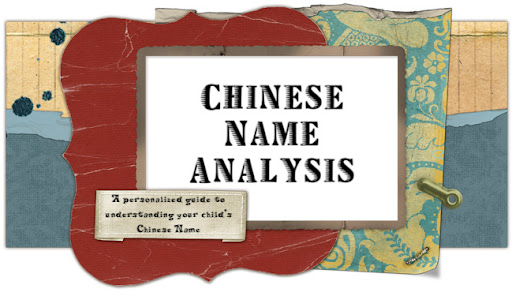Chinese Name Analysis