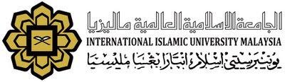 uia, uiam, logo uia, logo uiam, iium, logo iium, iium logo, logo Universiti Islam Antarabangsa Malaysia, logo Universiti Islam Antarabangsa