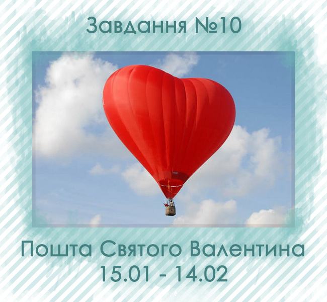 http://venzelyk.blogspot.com/2015/01/10.html
