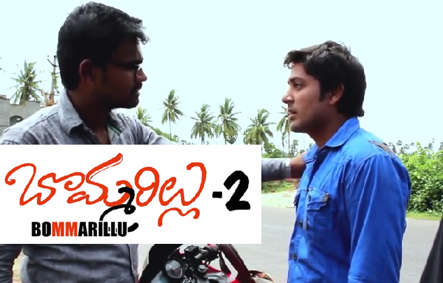 BOMMARILLU 2 SHORT FILM By D P Chand  Film Box Office