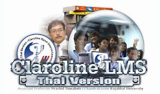 ChandraOnline e-Learning
