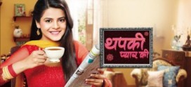 Thapki Pyaar Ki 14th Septembert 2015 Full Episodes Online