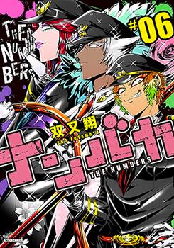 Nanbaka Manga