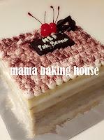 TIRAMISU CAKE, click here