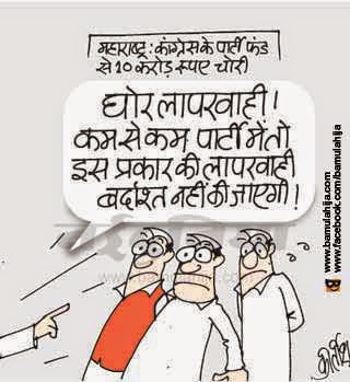 congress cartoon, corruption cartoon, cartoons on politics, indian political cartoon