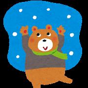 雪のイラスト「クマ」