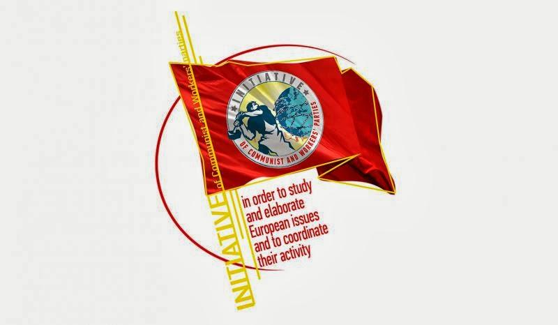 Πρωτοβουλία Κομμουνιστικών και Εργατικών Κομμάτων