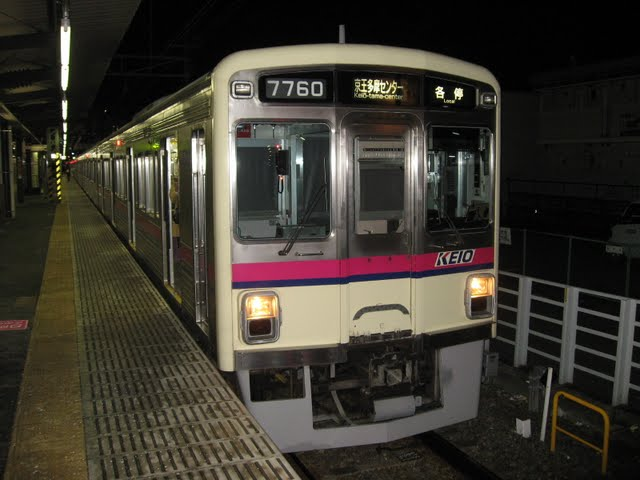 京王電鉄 各停京王多摩センター行き 7000系幕式(土日終電運行)