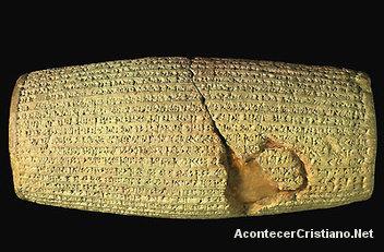 Pieza aqueológica confirma el relato bíblico del rey Ciro