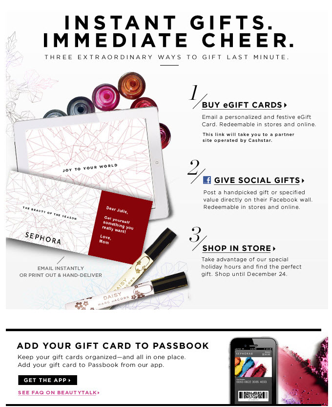 Sephora Beautiful Email Newsletters