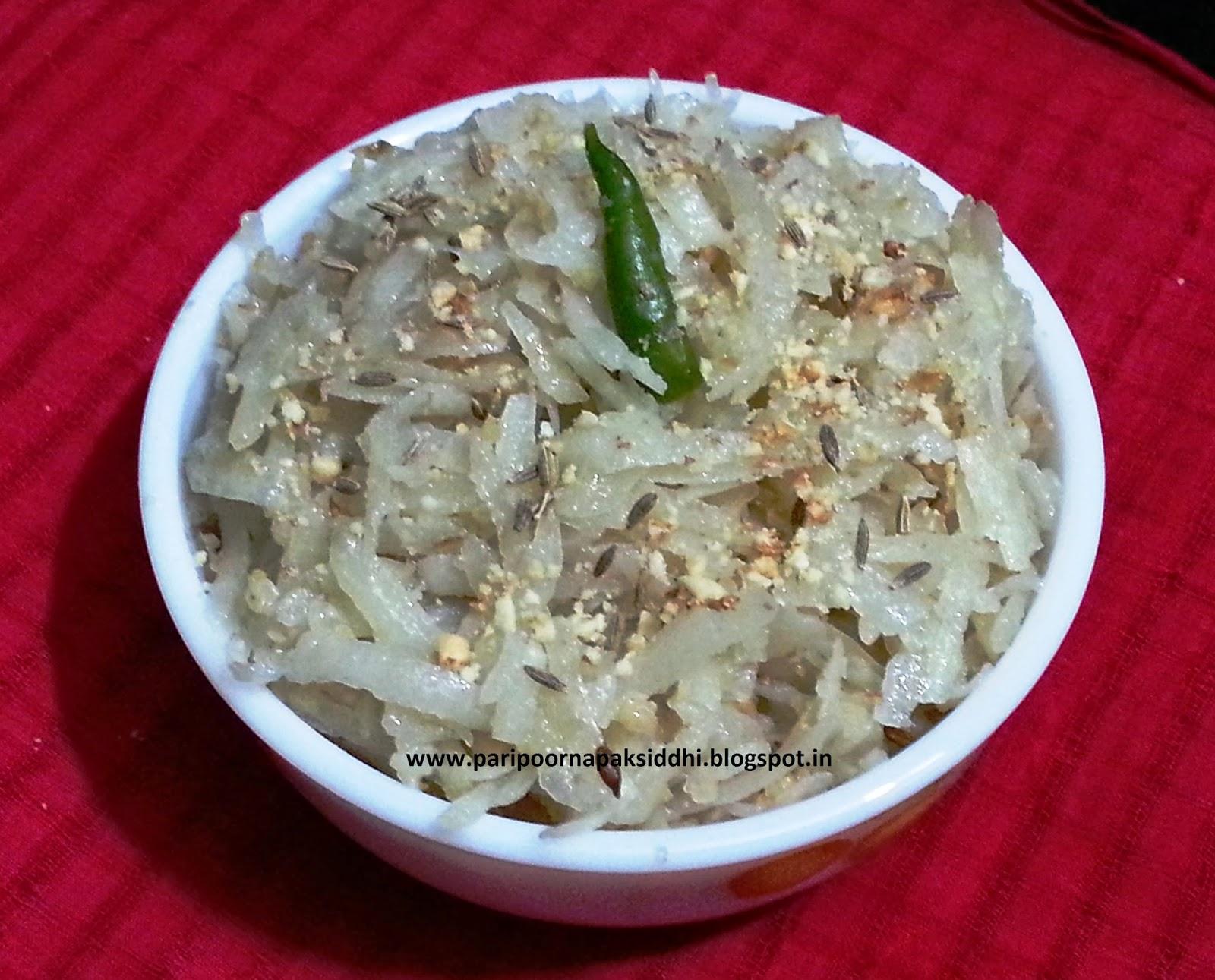 ... Paksiddhi : BATATA KEES (UPWAS) / STIR FRIED GRATED POTATOES (FASTING