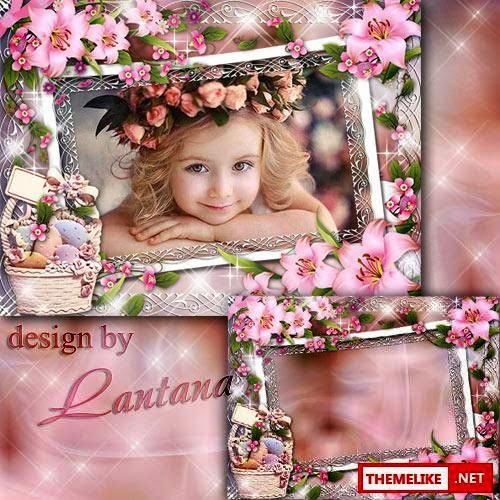 اطارات للصور المجموعة 11 Picture frame