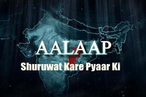 Shuruwat Kare Pyaar Ki