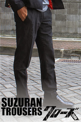 http://limitedshoping.com/takiyagenji_suzurantrouser