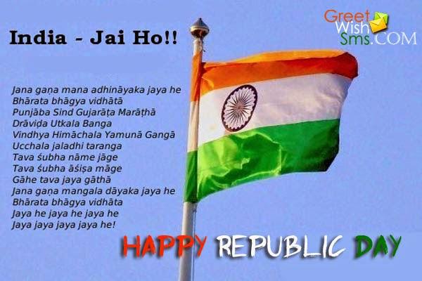 Republic Day Greetings for Whatsapp