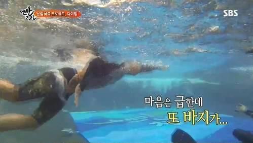 Kim Hyun Joong bị tụt quần khi quay hình 1