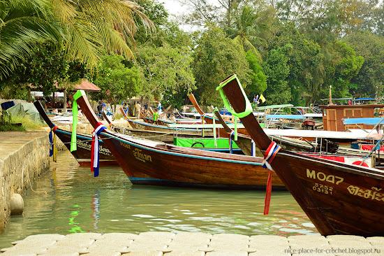 Таиланд, Краби, лонгтейл