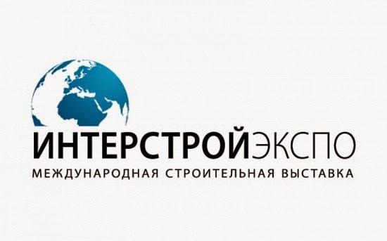 В Санкт-Петербурге сегодня прошло открытие 20 Международной строительной выставки ИнтерСтройЭкспо.