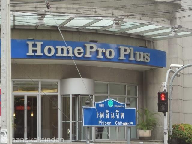 wo ist was in bangkok how to find in bangkok alle ziele werden auf dem stadtplan angezeigt. Black Bedroom Furniture Sets. Home Design Ideas