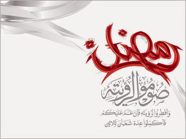 Islamic calendar wallpaper 2012 download